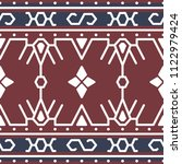 indonesia traditional fabric...   Shutterstock .eps vector #1122979424