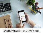 chiang mai  thailand   jun 15 ... | Shutterstock . vector #1122995201