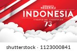 17 august. indonesia happy... | Shutterstock .eps vector #1123000841