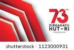 17 august. indonesia happy... | Shutterstock .eps vector #1123000931