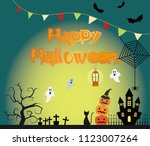 illustration of halloween image | Shutterstock .eps vector #1123007264