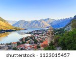 view from above on the old city ... | Shutterstock . vector #1123015457