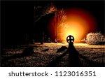 mystical glow in horror night...   Shutterstock . vector #1123016351