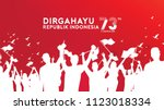 17 august. indonesia happy... | Shutterstock .eps vector #1123018334