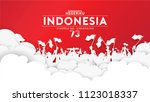 17 august. indonesia happy... | Shutterstock .eps vector #1123018337