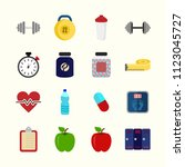 gym icons set vector    Shutterstock .eps vector #1123045727