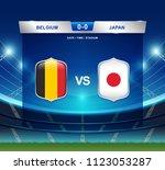 belgium vs japan scoreboard... | Shutterstock .eps vector #1123053287