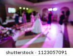 blurry cocktail party with... | Shutterstock . vector #1123057091