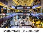 dubai  united arab emirates  ... | Shutterstock . vector #1123068935
