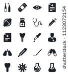 set of vector isolated black... | Shutterstock .eps vector #1123072154