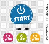 four colorful round start power ... | Shutterstock .eps vector #1123075337
