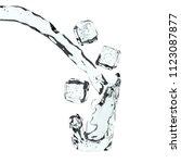 splash liquid in virtual glass... | Shutterstock . vector #1123087877