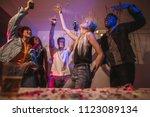 young men and women having fun... | Shutterstock . vector #1123089134