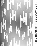 light silver  gray vertical... | Shutterstock . vector #1123094834