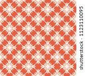 seamless vector decorative... | Shutterstock .eps vector #1123110095