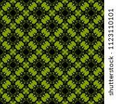 seamless vector decorative... | Shutterstock .eps vector #1123110101