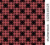 seamless vector decorative... | Shutterstock .eps vector #1123110125