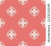 seamless vector decorative... | Shutterstock .eps vector #1123110149
