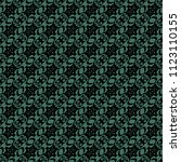 seamless vector decorative... | Shutterstock .eps vector #1123110155