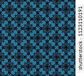 seamless vector decorative... | Shutterstock .eps vector #1123110191