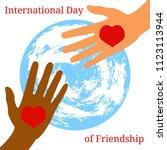 international day of friendship.... | Shutterstock .eps vector #1123113944