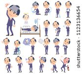 a set of businessman with... | Shutterstock .eps vector #1123136654