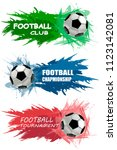 ball icon and banner for... | Shutterstock .eps vector #1123142081