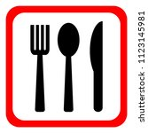knife  fork and spoon on a... | Shutterstock .eps vector #1123145981