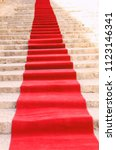 elegant red carpet on the... | Shutterstock . vector #1123146341