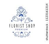 florist shop premium logo ... | Shutterstock .eps vector #1123161314