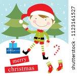 elf christmas greeting card | Shutterstock .eps vector #1123161527
