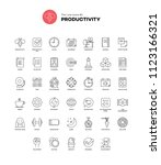 productivity. set of pixel... | Shutterstock .eps vector #1123166321