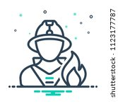colorful icon for fireman  | Shutterstock .eps vector #1123177787