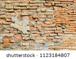 brown old brick wall background. | Shutterstock . vector #1123184807