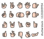 simple and intend hands symbol... | Shutterstock .eps vector #1123205954