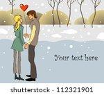 loving couple on the winter... | Shutterstock .eps vector #112321901