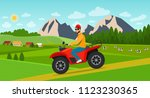 young man riding on the atv... | Shutterstock .eps vector #1123230365