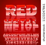3d isometry alphabet vector red ... | Shutterstock .eps vector #1123247861