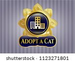 gold emblem or badge with... | Shutterstock .eps vector #1123271801