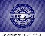 adopt a cat with jean texture | Shutterstock .eps vector #1123271981
