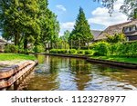 local river from bottom in a... | Shutterstock . vector #1123278977