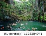 chichen itza  united mexican... | Shutterstock . vector #1123284041