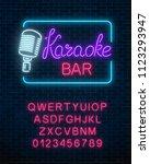 neon signboard of karaoke music ... | Shutterstock . vector #1123293947
