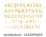 handwritten gold script for for ... | Shutterstock .eps vector #1123295624