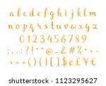 handwritten gold script for for ... | Shutterstock .eps vector #1123295627