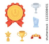 awards and trophies cartoon... | Shutterstock .eps vector #1123308431