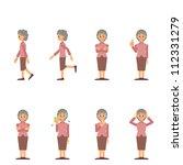 woman   Shutterstock .eps vector #112331279