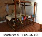 el mechouar palace  tlemcen ... | Shutterstock . vector #1123337111