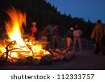 Image Of A Large Campfire ...