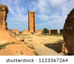 the tower at the ruins of el... | Shutterstock . vector #1123367264